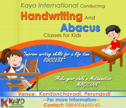 handwriting-competition